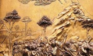 The Torah at Sinai
