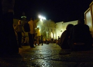 Tisha b'Av at the Kotel 2011