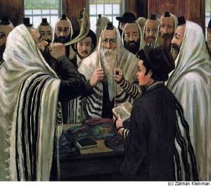 Elul and Shofar