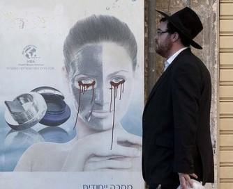 vandalism-in-Jerusalem