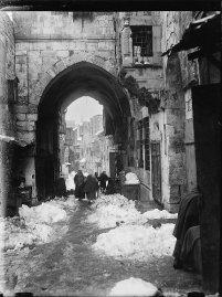 gateway_jerusalem