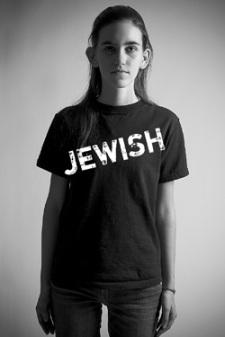 jewish-t-shirt
