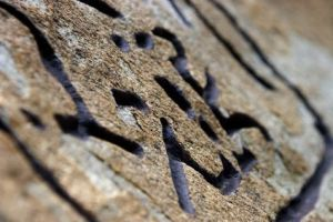 letters-on-stone