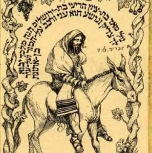moshiach ben yosef
