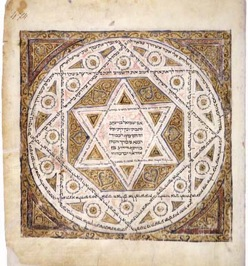 early_judaism