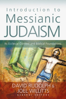 intro-to-messianic-judaism-big