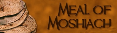 meal-of-moshiach