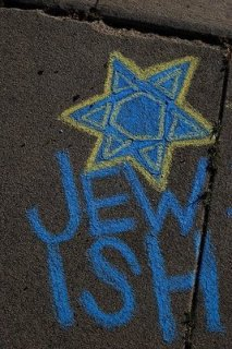 jewish-sand-painting