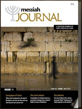 messiah-journal-113