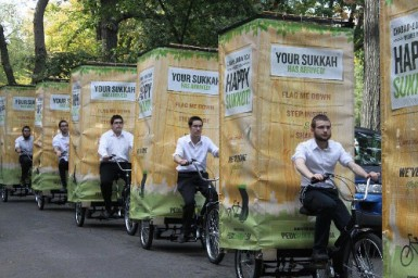have-sukkah-will-travel