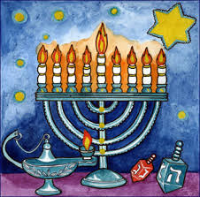 Chanukah Menoray
