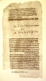 Didache Codex