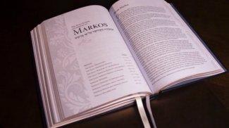 DHE Gospel of Mark