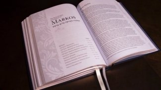 DHE Gospel of Mark