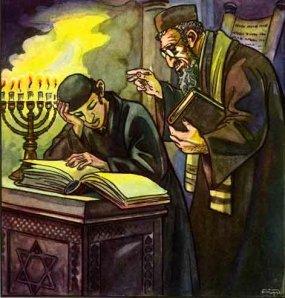 Talmud Study