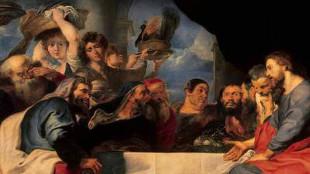 Antioch Rubens