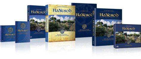 HaYesod Resources