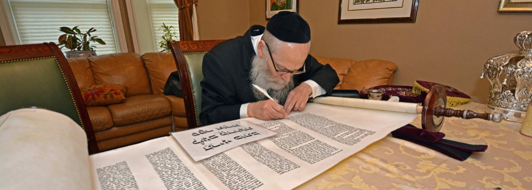 writing sefer torah