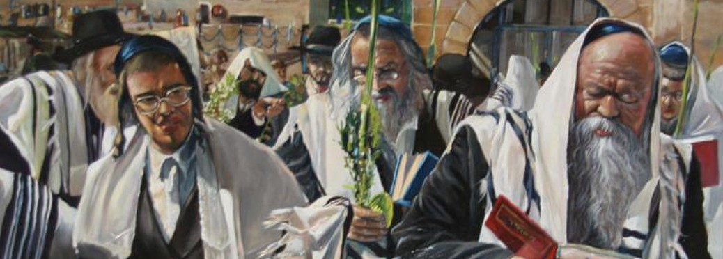 Alex Levin, By the Kotel at Sukkot, Painting