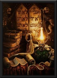 Torah plates