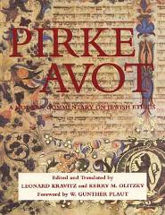 Pirkei Avot
