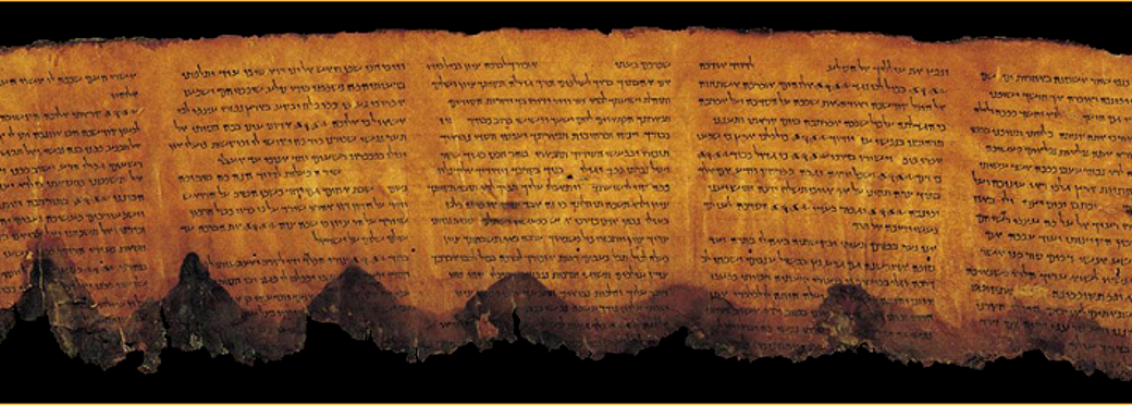 jewish relationship with god and torah portion
