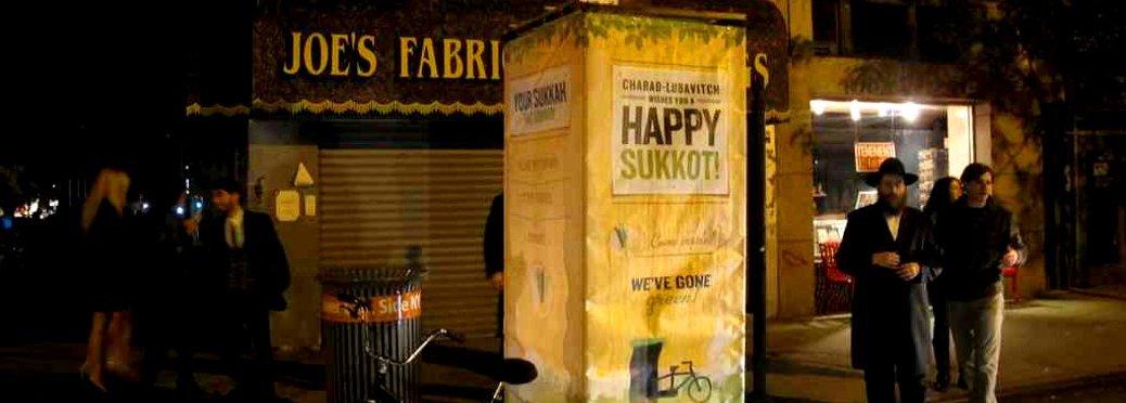 rickshaw sukkah