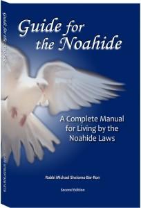 noahide guide