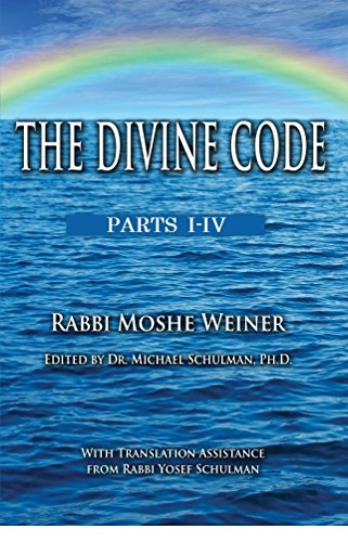 May 2017 morning meditations cover for the divine code found at amazon fandeluxe Images