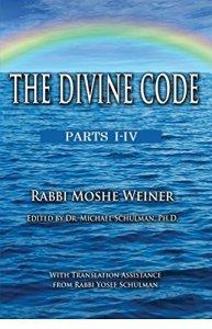 divine code